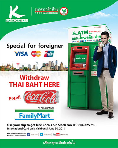 Transferring out of Thailand  Bangkok Bank