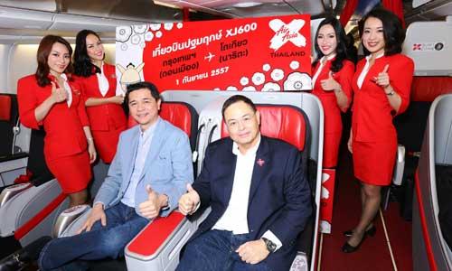 airasia booking osaka bangkok