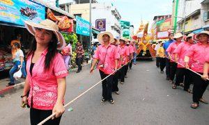 Chak-Phra-Surat-Thani