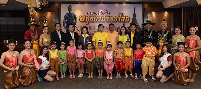 Glorious-of-Ayutthaya-Fair-1-680x300
