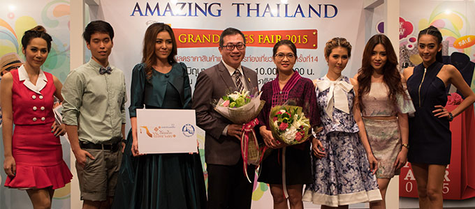 Amazing-Thailand-Grand-Sale-Fair-2015-680x300