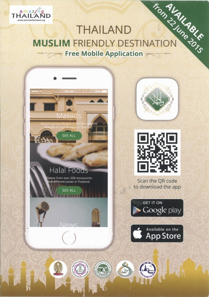 Muslim-Friendly-Mobile-Application