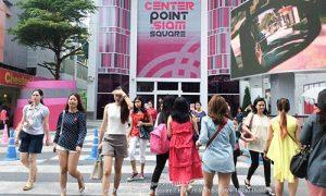 Siam Square-