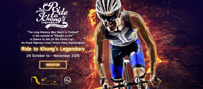 Ride to khong Legendary banner-680x300