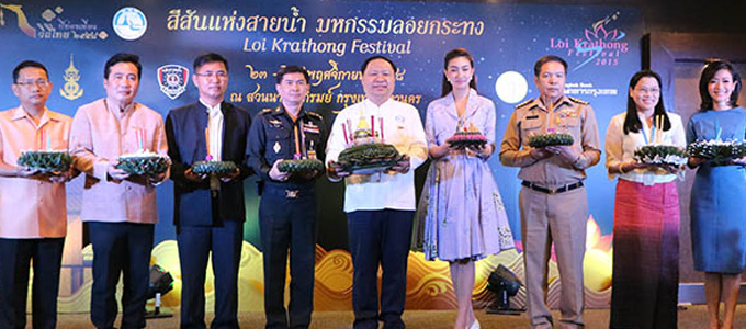 TAT Press Conf-Loi Krathong 2015_01_680x300