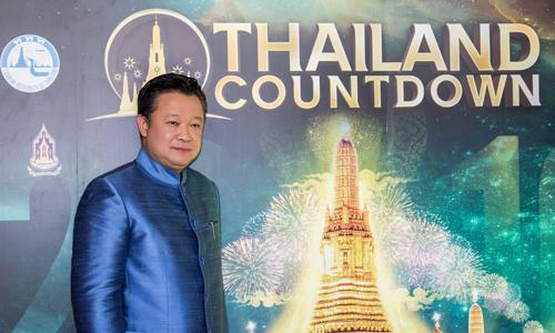 Thailand Countdown 2016_L_04