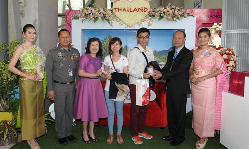 Amazing Thailand Amazing Romance 1 500x300