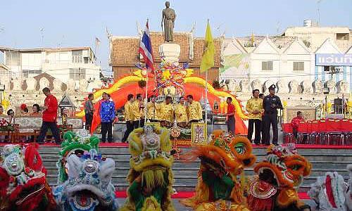 Chinese New Year 2016 Nakhon Ratchasima