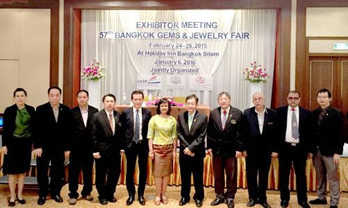 Bangkok Gems 2016 500x300