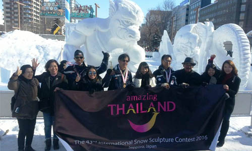 Sapporo Snow Fest 2016 01 500x300
