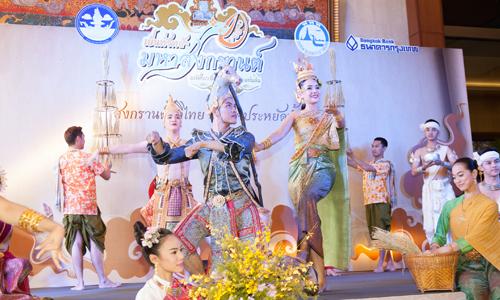 Songkran 2016 01 500x300