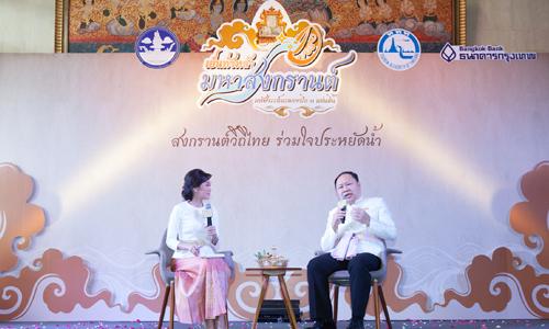 Songkran 2016 02 500x300