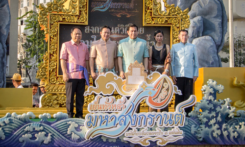 Songkran Splendors 2016 TAT 01