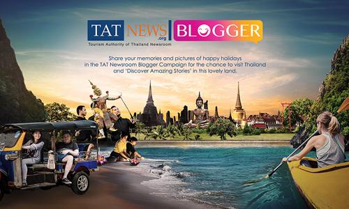TAT Newsroom Blogger Campaign - key visual 500x300