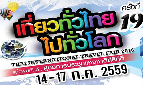 Thai International Travel Fair 2016 500x300