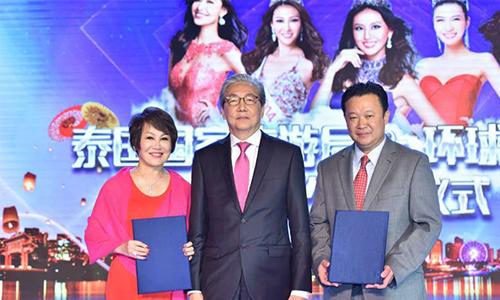 Miss Universe China 2016_02-500