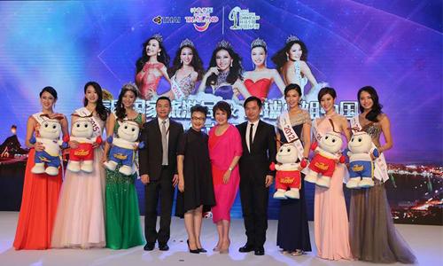 Miss Universe China 2016_03-500