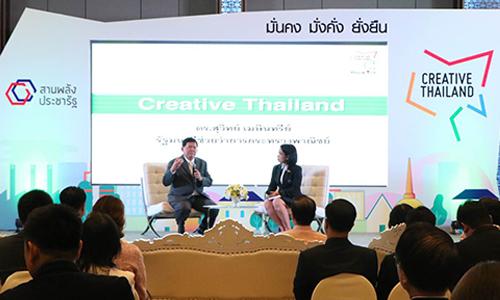 creative-thailand-2016-dr-suvit-500-3