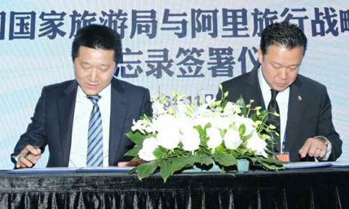 TAT signs MOU with Alitrip to boost Quality Tourism from China
