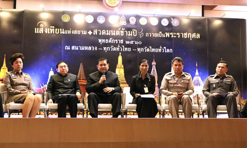 Thailand to usher in 2017 with a traditional Candlelight of Siam event