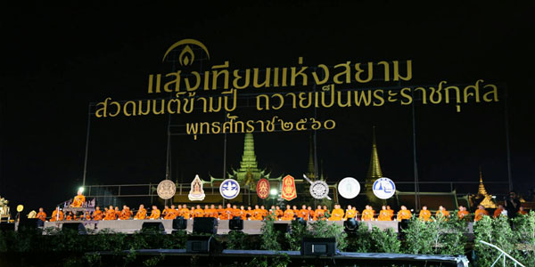 Join the Candlelight of Siam and greet 2017 with Thainess