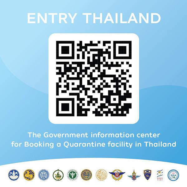 Entry Thailand online platform