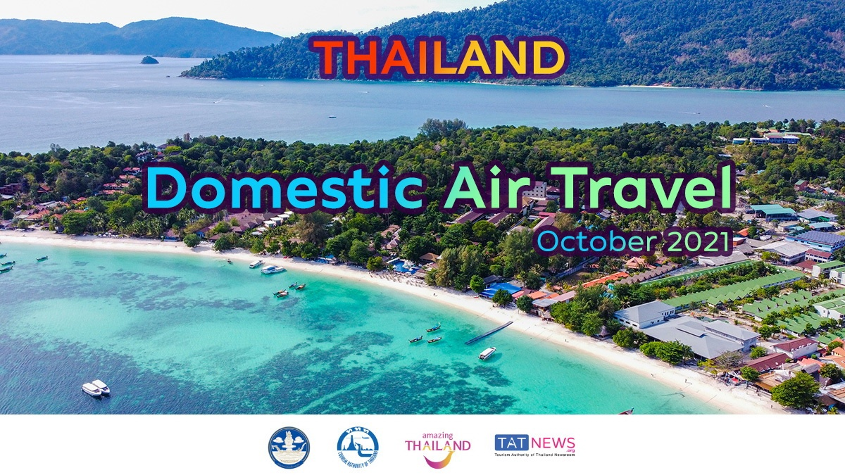 Updates on domestic air travel in Thailand in October 2021